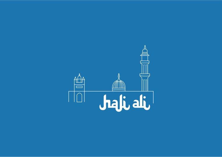 haji-ali-mosque-logo.JPG