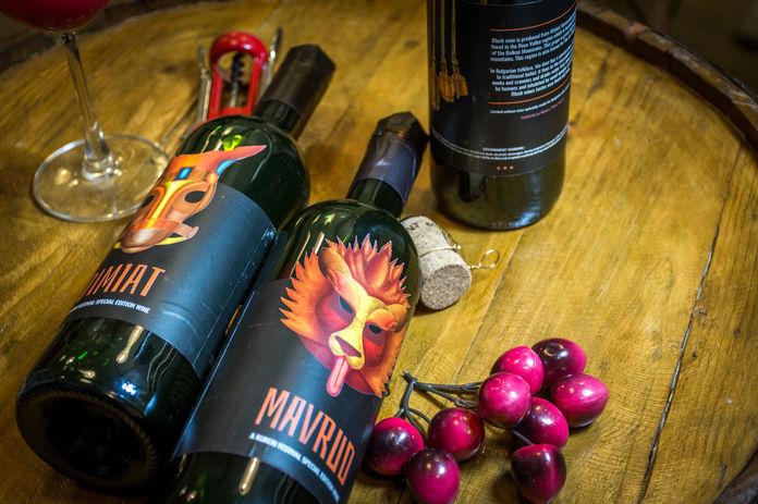 Bulgarain wines - Packaging design