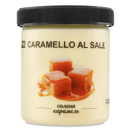Морозиво La Gelateria Italiana №22 Caramello Al Sale (Солона карамель), 330г