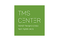 Tms Center.png