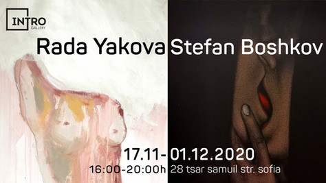 Обща изложба на Рада Якова и Стефан Божков