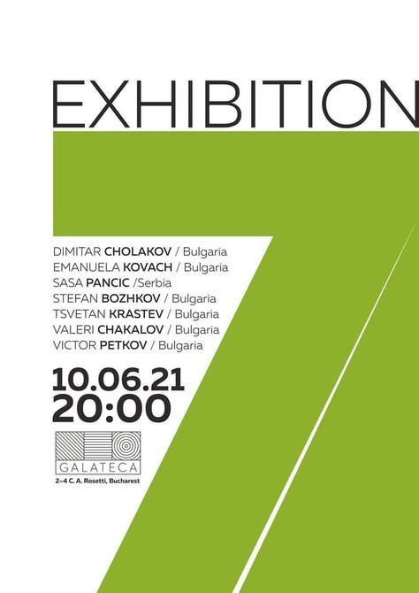 Изложба в Букурещ на български художници