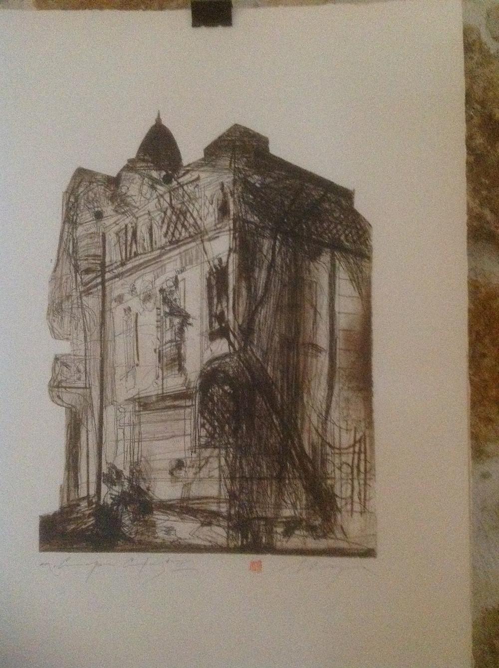 Къщите на Явора Петрова от стара София