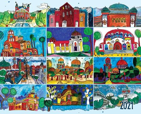 """Децата от ателие """"Прегърни ме"""" представят свои рисунки в календар за 2021 г"""