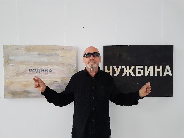 Валентин Стефанов