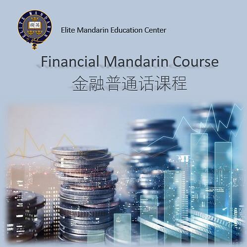 Financial Mandarin Course