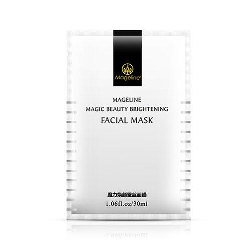 Brightening Facial Mask 1pc 魔力焕颜蚕丝面膜 1片