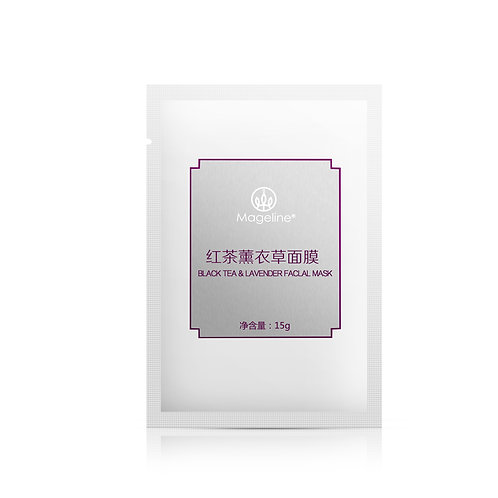 Black Tea & Lavender Facial Mask Trial Pack 红茶薰衣草面膜小样
