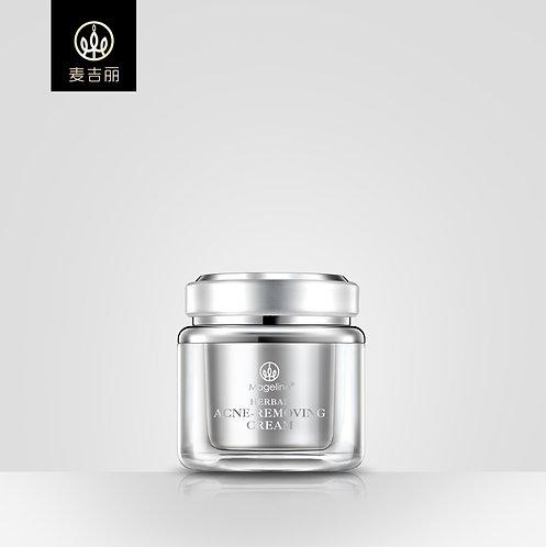 Herbal Acne Cream 草本祛痘膏