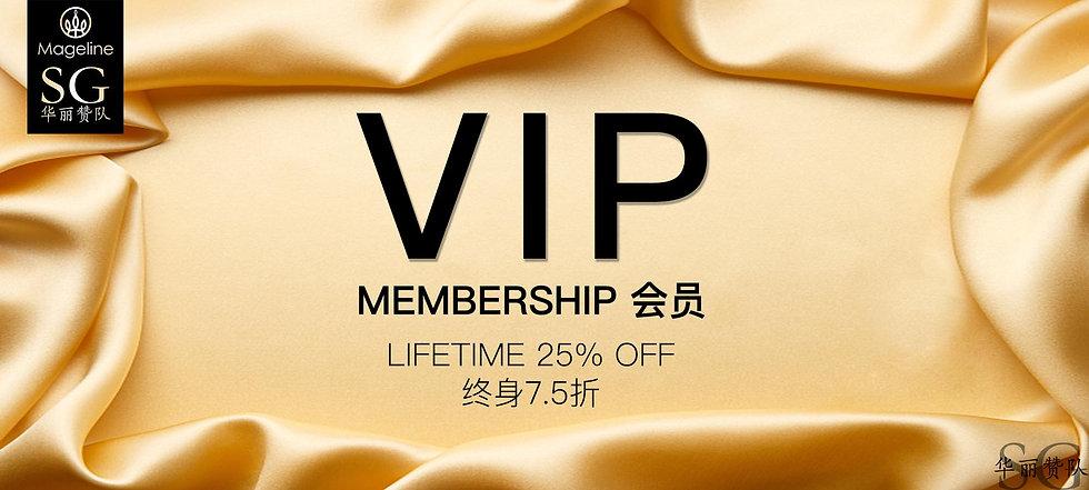 黄色丝绸口红化妆品banner.jpg