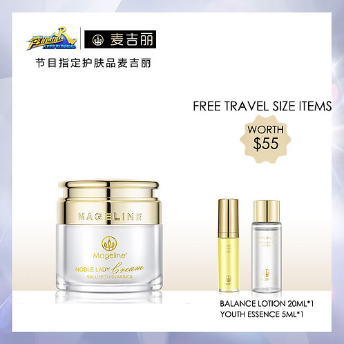 Noble Lady Cream 贵妇膏