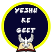 yeshukegeet logo file new (1).png