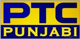 big-ptc-punjabi-logo-NTg5OA==.jpg