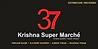 krishna super logo.png