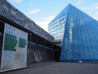 札幌国際芸術祭