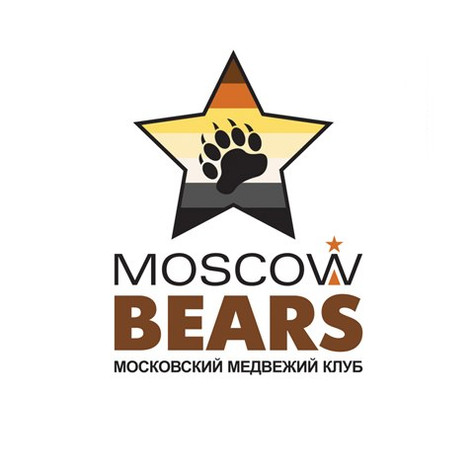 Bear History: 20 years of Moscow Bears - 10 killer facts