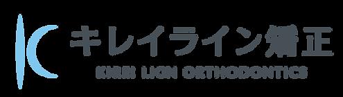 kireilign_logo_20180706 _ol-01.png