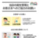 スクリーンショット 2020-07-24 18.32.39.png
