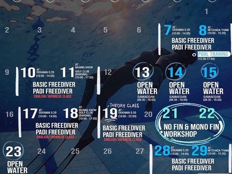 September Schedule 📣