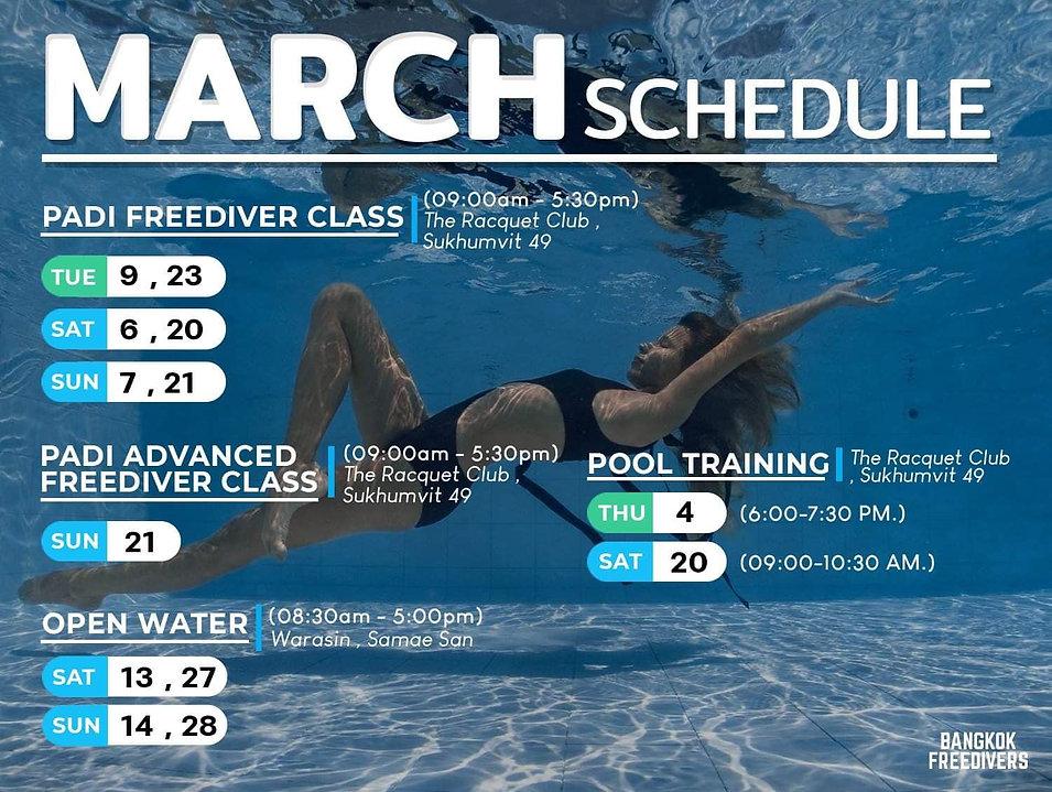 march-schedule.jpg