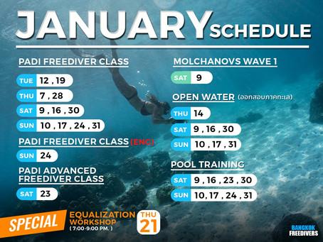 ตารางเรียนปีหน้า มค.-กพ. 2021 ออกแล้วน้า (January & February 2021 Schedule)