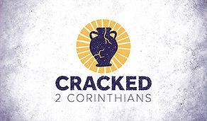 Glory Leaks: Not Losing Heart ( 2 Corinthians 4: 16-18)