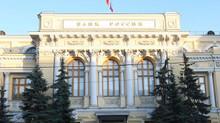Центробанк отозвал лицензии у столичных банков «Содружество» и «Лада-Кредит», а также ленинградского