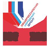 """С 5 по 7 апреля в Москве пройдет Форум-выставка """"ГОСЗАКАЗ-ЗА честные закупки"""""""