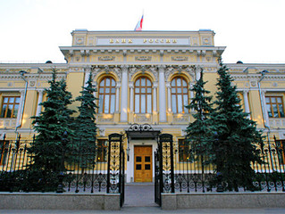 ЦБ отозвал лицензии у 2 банков