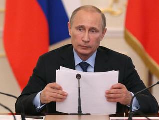 Путин подписал закон о разделении банков на универсальные и базовые
