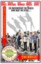Sgt Saur Movie Poster1 copy.jpg