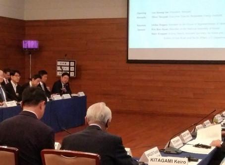 이재영 대표, 윤한나 소장, 여시재 주최 '2019 FUTURE CONSENSUS DIALOGUE : 한미일 협력의 지속가능한 번영과 미래' 참석