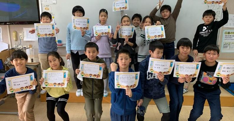 윤한나 KGM Lab 소장 - APDA, 어린이 참여형 워크숍 개최