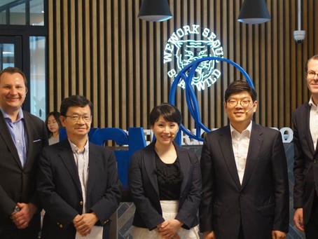 4차산업혁명과 AI, 거버넌스 심포지엄 주최