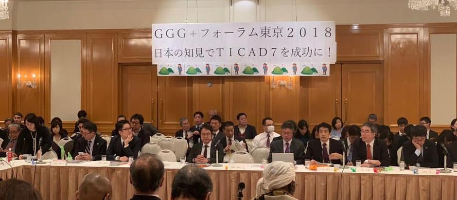 윤한나 KGM Lab 소장, 도쿄에서 열린 'GGG Forum' 총괄 기획