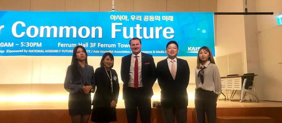 KAIST 문술미래전략대학원 주최, 아시아 우리 공동의 미래 기획 및 참석