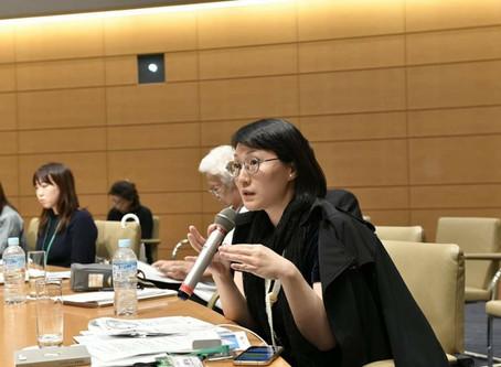 윤한나 KGM Lab 소장, APDA 주최 지속가능한 개발목표 달성을 위한 인구와 식료안전보장회의 참석