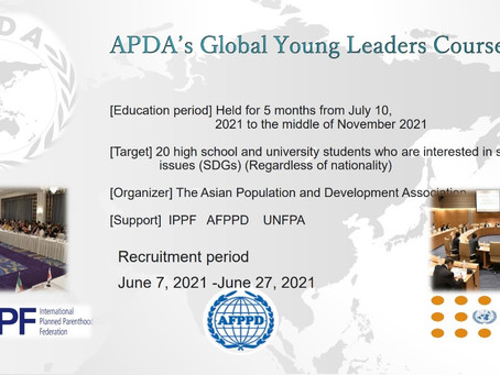 APDA, 제1회 국제 청소년 포럼을 출범하다