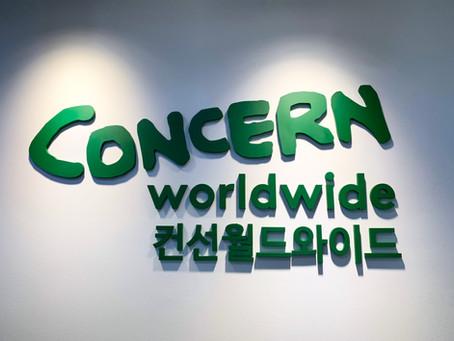 """[인터뷰] 컨선월드와이드 한국 대표 이준모 / """"관심(Concern)은 힘이 있어"""" PART 1"""