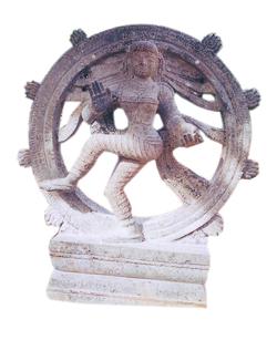 Shiva Dansant