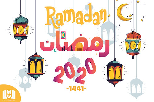 Ramadankalender 2020