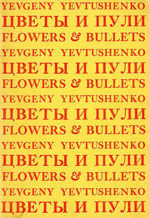 FlowersAndBulletsPoemCover.jpg