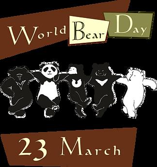 Международный день медведя