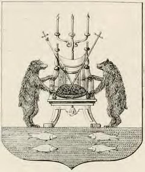 Герб Новгорода 1781 г.