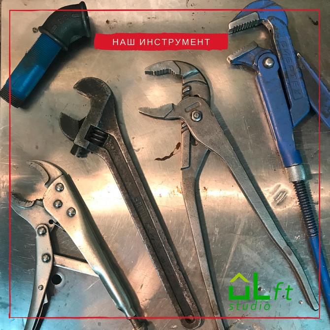 Наши инструменты