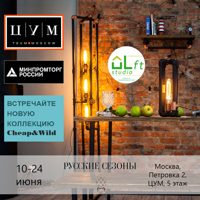 Мы в полуфинале Фестиваля «Русские сезоны»! ⠀