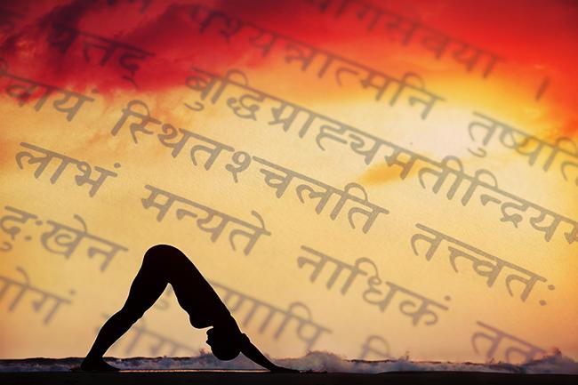 Yoga_Sanskrit