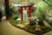 Chinesisches Tor klein (2).jpg