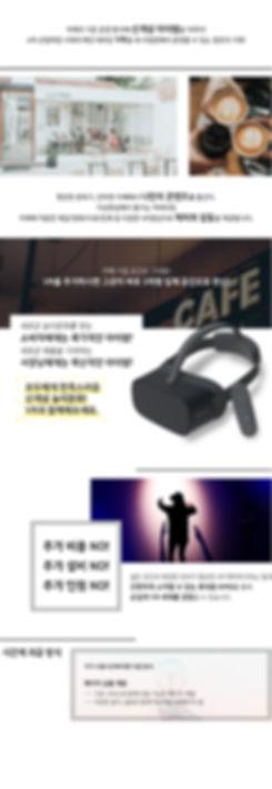 contents_cafe_v3.jpg