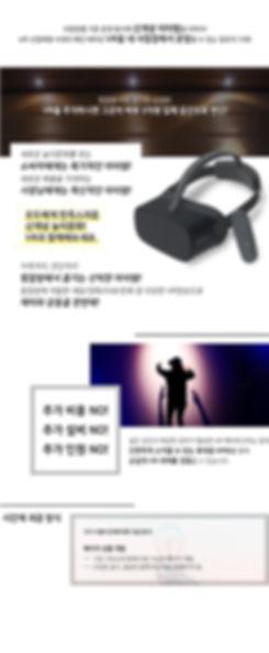 contents_sauna_v3.jpg